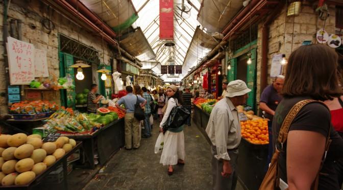 Michèle Baussant : à propos d'un terrain en Israël